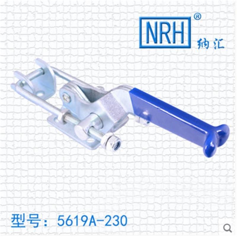 NRH 5619a-230 холоднокатаной стали защелка зажим оптовая цена, высокое качество горизонтальный тянуть зажимное меднение