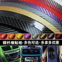 1.27m*30m Waterproof DIY Motorcycle Sticker Styling 3D Car Carbon Fiber Vinyl Wrap Roll Film Car Accessories Decal Film MC17 6