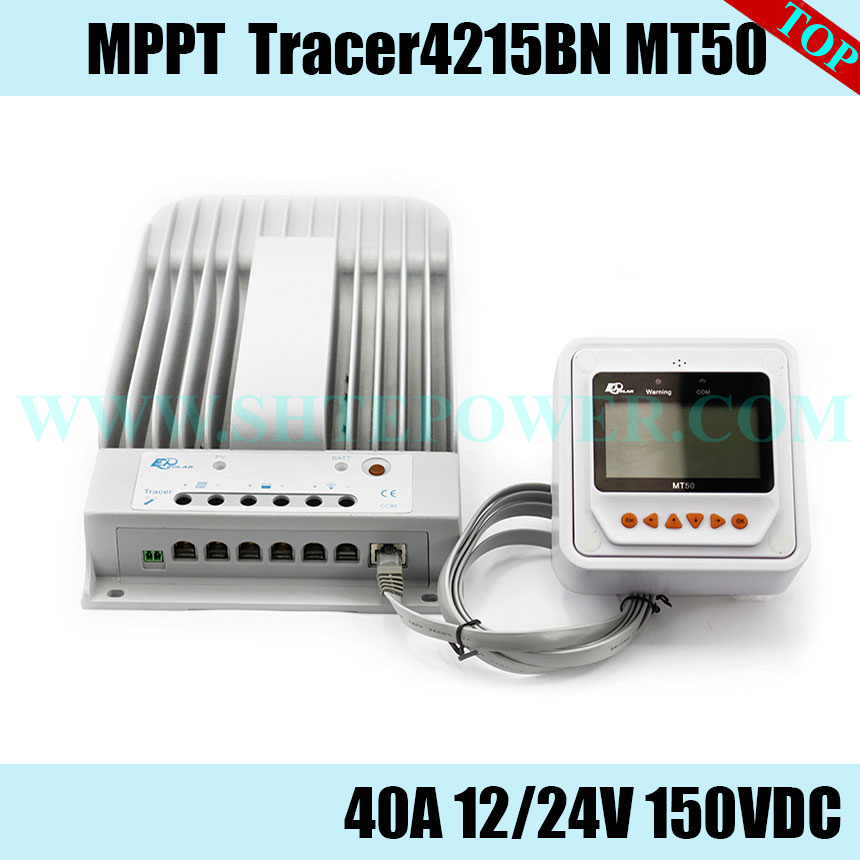 MPPT solar charge controller 12v/24v 40A with computer connection max pv 150v input Tracer 4215BN lcd display 60a mppt solar charge controller tracer with remote rs232 12v 24v 48v auto work max pv input 150v