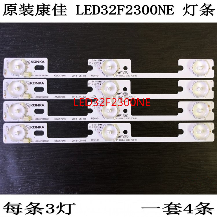 Computer Cables & Connectors 100% True 4pcs/lot New And Original For Konka Led32f2300ne Light Bar,35017947 Backlight Lamp Led Strip 6v