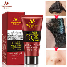Volcanic Mud Black Mask Face Care Acne Blackhead Removal Treatment Whitening Moisturizing Skin Care Peel Mask Anti-Aging Cream ! klapp asa peel care cream