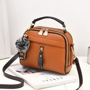 Coffee Leather Ball Toy Bag