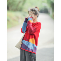Lazy loose sweater rainbow color patchwork sweater