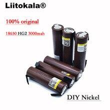 2020 8 ピース/ロットliitokala HG2 18650 3000 バッテリー 18650 HG2 3.6v放電 30A、専用DBHG2 電池 + diyニッケル