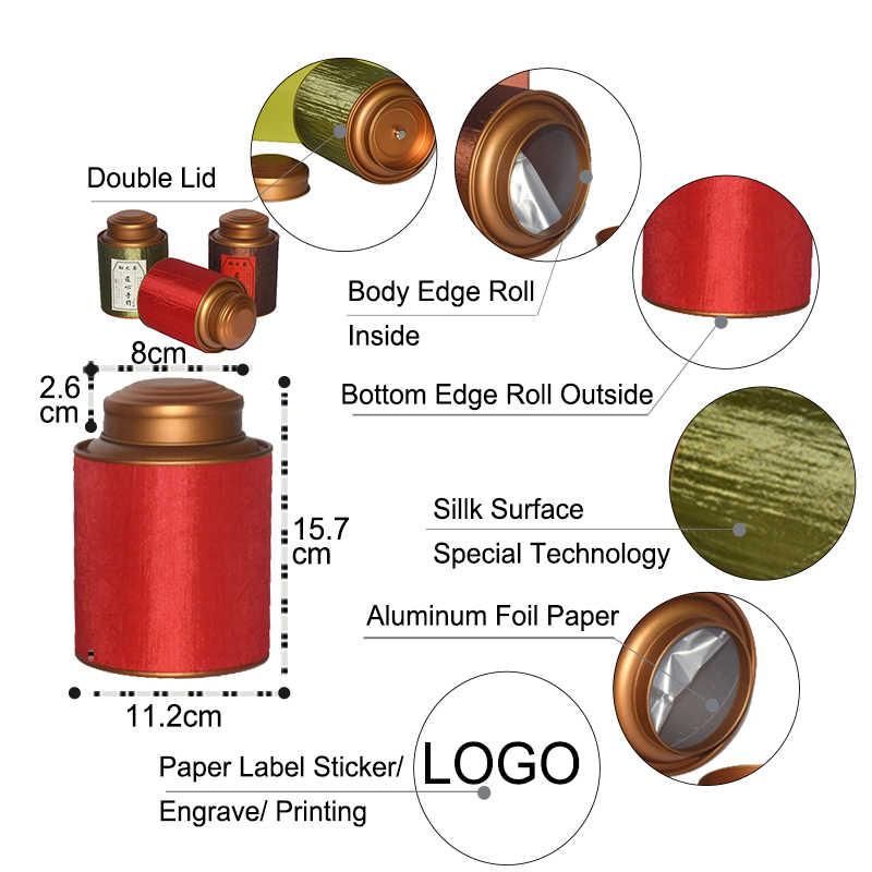 Xin Jia Yi บรรจุภัณฑ์ผ้าไหมกล่องกระดาษวันหยุดสีเขียวขนาดใหญ่ Luxe Strong กระดาษแพคเกจ Cufflinks เนคไทชาสามารถ 2 ฝาปิด