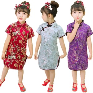 Brocade Baby Girl Silky Dress Flower Children Chi-Pao Spring Festival Cheongsam Costume Clothes Kids Wedding Dresses Party Qipao(China)