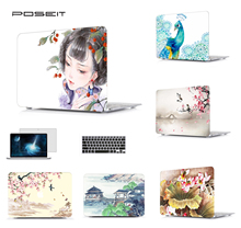 POSEIT Carry360 Hard Print Laptop Sleeve for Apple Macbook Air Pro Retina 11 12 13.3 15 inch Mac book air 13 Case Cover