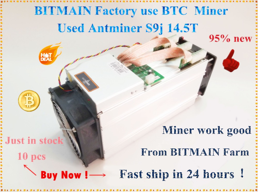 90%-95% New AntMiner S9j 14.5T Bitcoin BTC BCH Miner Better Than Antminer S9 S9i 13T 13.5T 14T T9+ WhatsMiner M3 From BITMAIN