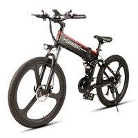 Samebike New Electric Bike 21 Speed 10AH 48V 350W E Bike Electric Mountain Bike Motor Foldable EBike Powerful Electric Bicycle