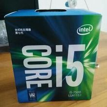 Intel Intel Core i7-970 i7 970 3.2 GHz Six-Core CPU Processor 130W 12M LGA 1366