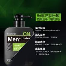 BIOAQUA Men cool live charcoal cleanser skin care Moisturizing oil control firming to blackhead deep clean