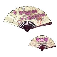 Black Butler Tokyo ghoul Black Rock Shooter Naruto Conan Hand Fan Folding Fan