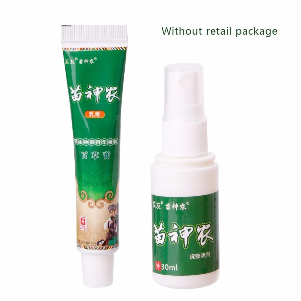 Chinese Medicine Dermatitis Psoriasis Eczema Ointment Allergy Itch Skin Cream+Spray Set