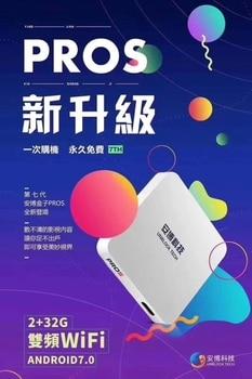 ТВ-бокс UBOX7 ubox gen 7 UBOX 7 UBTV Unblock Tech Gen7 PRO2 I9 OS Jailbreak версия Android 7 Bluetooth каналы для взрослых
