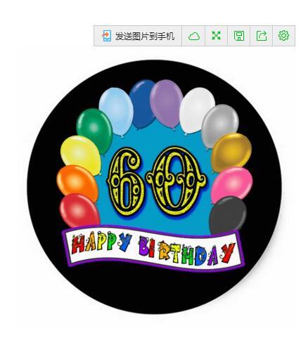 3.8cm 60th Birthday Balloons Happy Birthday Sticker-in