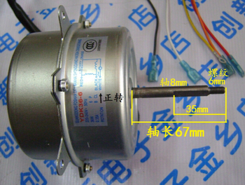 outdoor air conditioner motor A/C motor clockwise  or anticlockwise 36W 220V YDK-36-6 1.5hp