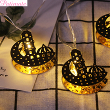 LED String Light Ramadan Decoration Star Moon EID Mubarak Decor For Home Islam Muslim Party Favor Gift Eid Al Adha