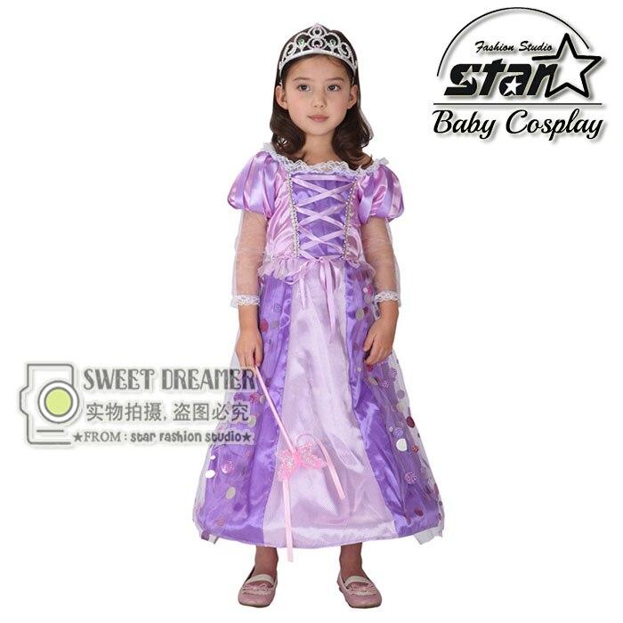 Dorable Vestido De Novia De Cuento De Hadas De Disney Friso - Ideas ...