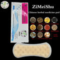 Zimeishu Hygienic Pad Tampons Medicinal Herbal Feminine Hygienic Pads For Monthly Chinese Medicine Pad Silver Ion Sanitary Towel