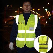 giantree high Visibility Reflective Vest Clothes Cycling Reflective fabric tape Safety Waistcoats XXL Night outdoor Sports Vests