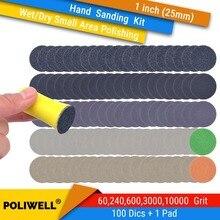 1 Cal (25mm) 60/240/600/3000/10000 Grits Hook & Loop tarcze szlifierskie + ręczna stopa szlifierska do małego obszaru polerowanie drewna
