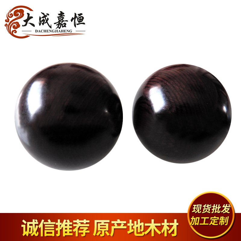 black wooden Baoding Balls Chinese Health