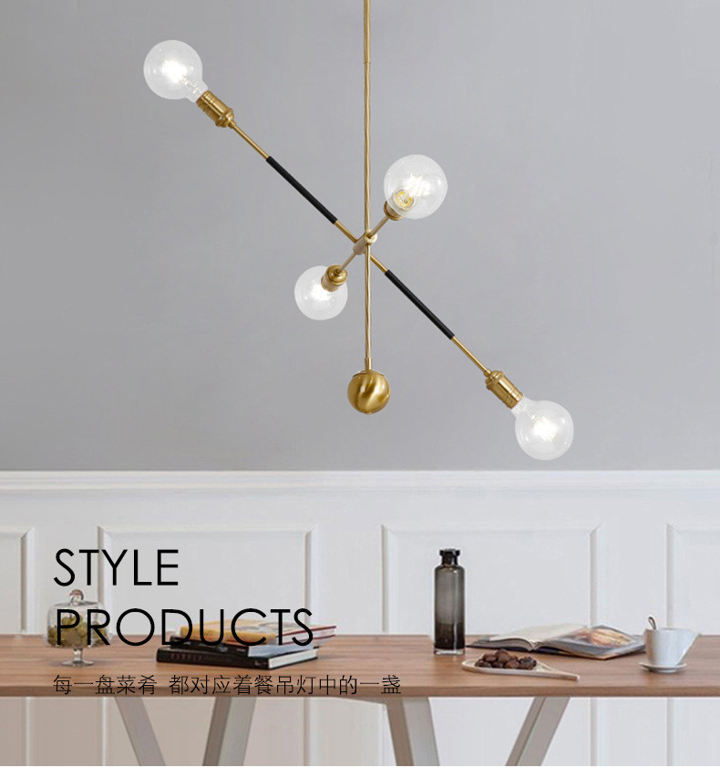4/6/12 Heads Nordic Loft Creative Dinner Chandelier Concise Geometry Living Room Bar Kitchen Led Hanging Light Fixtures цена