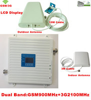 Newest W CDMA 2100MHz 3G 2G GSM 900Mhz Dual Band Mobile Phone Signal Booster Repeater GSM 3G Cellular Signal Repeater Amplifier