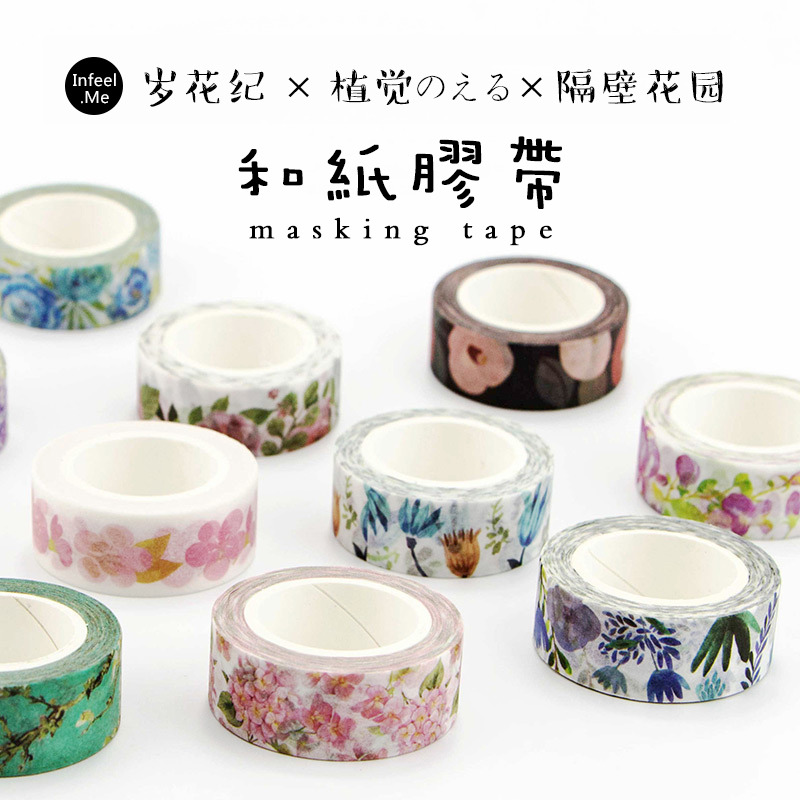 15mm X 7m Cute Kawaii Flowers Masking Washi Tape Decorative Adhesive Tape Decor Decora Diy Scrapbooking Sticker Label Stationery