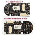 Высококачественные металлические запчасти для ремонта  практичная DIY печатная плата ESC Chip Roll/Yaw Motor Drone аксессуары для DJI Phantom 4
