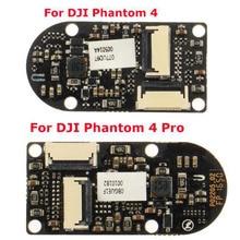 أجزاء إصلاح معدنية عالية الجودة عملية ذاتية الصنع لوحة الدوائر ESC رقاقة لفة/Yaw ملحقات محرك الطائرة بدون طيار ل DJI Phantom 4