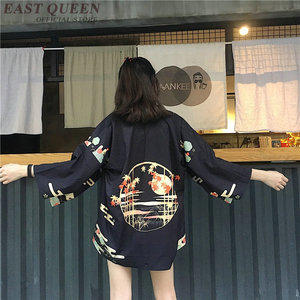 Image 1 - Kimonos woman 2019 Japanese kimono cardigan cosplay shirt blouse for women Japanese yukata female summer beach kimono FF1127