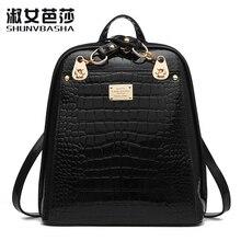 Для женщин кожаный рюкзак высокое качество PU Тиснение аллигатора Школьные сумки для подростка Обувь для девочек известный Брендовая Дизайнерская обувь Карамельный цвет