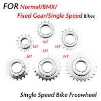Fahrrad Freilauf 14T 16T 18T 20T 22T 24T 34MM Single Speed Bike Freilauf BMX Schwungrad Kettenrad Getriebe Fahrrad Zubehör