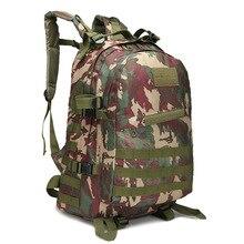 Рюкзаки Водонепроницаемый 40L военно-тактические Нападение Пакет Армия Молл рюкзак для Открытый Пеший Туризм Отдых на природе Охота