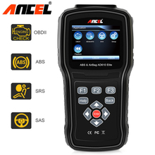 Ancel AD610 Elite OBD2 Car Diagnostics Tool ODB2 OBD 2 Car Airbag SAS Crash Data Reset OBDII ABS Auto Diagnostic Scanner
