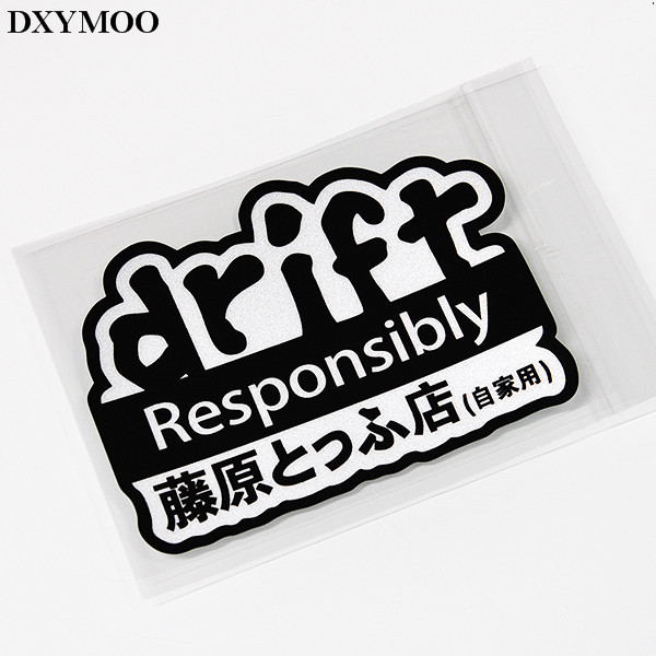 Car Styling Vinyl DRIFT Responsibly HF Funny Motorcycle Bike - Funny motorcycle custom stickers decals