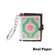Мини брелок для ключей Книга в виде коранского ковчега, настоящая бумага, можно читать, Арабская коранская брелок, мусульманские украшения, Рождественское украшение, подарки для детей