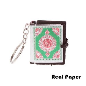Image 1 - Mini Ark Koran Boek Sleutelhanger Real Papier Kan Lezen Arabisch De Koran Sleutelhanger Moslim Sieraden Kerst Decoratie Kinderen Geschenken