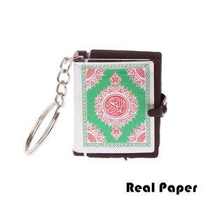 Image 1 - Mini Ark Quran Book Keychain Real Paper Can Read Arabic The Koran Keychain Muslim Jewelry Christmas Decoration Children Gifts