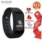 Bluetooth sport watch Multiple sports modes Burning calories men digital watch woman sport watch men waterproof smart bracelet