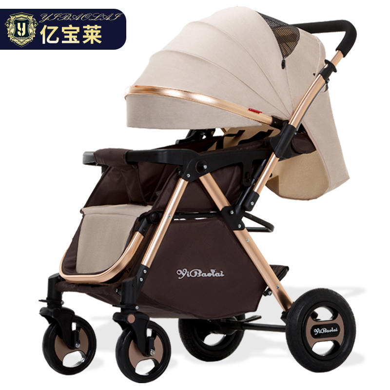 High Landscape Baby Cart Can Sit and lying  Portable Baby  Bi-directional Baby stroller mige stroller baby trolley cart folding baby carriage baby cart can be lying on the baby cart portable cart pram with 3 gift