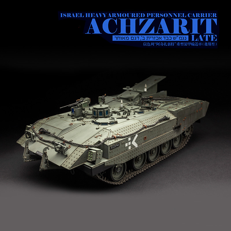 SS-008 <font><b>1/35</b></font> Israel Achzarit Heavy Armored Transporter Later <font><b>Model</b></font> <font><b>Building</b></font> <font><b>Kit</b></font> Toy image