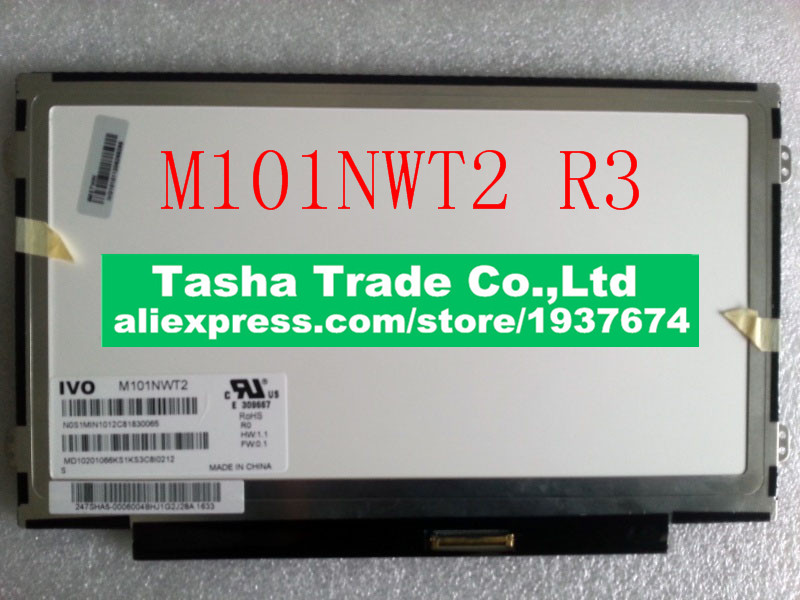 M101NWT2 R3 LCD Screen Slim Screen LVDS 40pins 1024 600 Matte