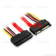 10pcs- 100pcs 50cm Sata Extended Data Power Cable Wire 7+15 Male To Female Hard Disk Cord