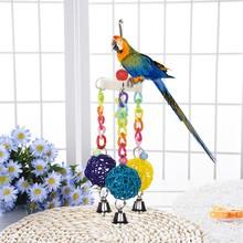Swings Loofah Bite Medium для попугая колокольчиков Pet цвет маленький 27*7 см игрушка с случайным образом
