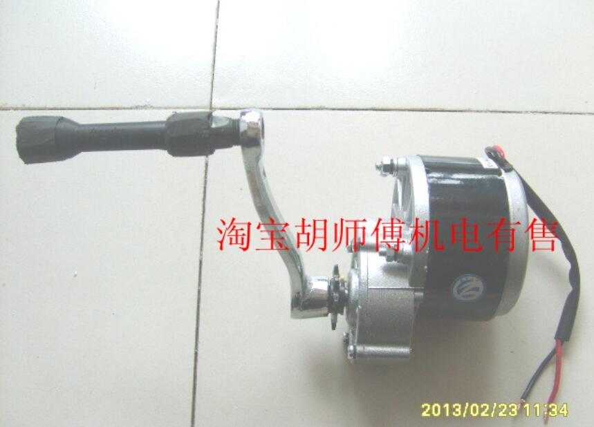 Dual purpose power hand driven 0-20V generator 36V 250W electromotor Permanent magnet DC motor