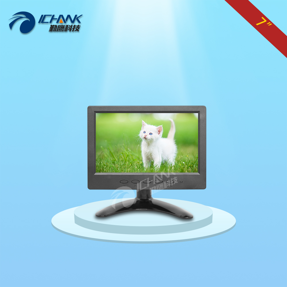B070JN-V59/7 inch 1024x600 AV BNC HDMI VGA signal HD IPS 1080p full view small LCD screen display monitor/Raspberry Pi 3 monitor