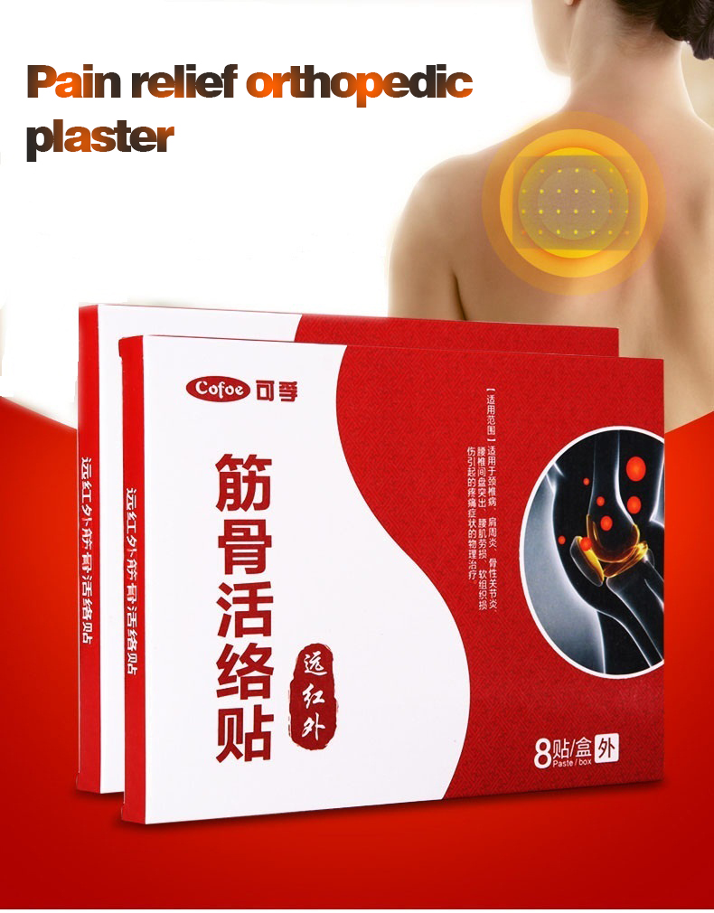 Cofoe Pain Relief orthopedic Plaster, Muscle Aches Pain Relieving Patche's for Aches of muscles & joints 8 Pack/box 7cm*10cm 1