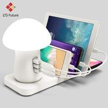 Быстрое зарядное устройство 3,0 Мульти usb зарядная док-станция, быстрое Qi 10 Вт/7,5 Вт Беспроводное зарядное устройство для iPhone samsung и т. д. с грибной лампой
